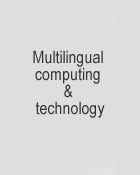 Multilingual computing technology