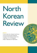 North Korean review
