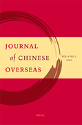Journal of Chinese overseas