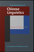 International journal of chinese linguistics