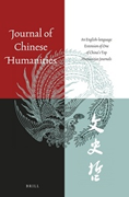 Journalof Chinese humanities