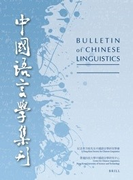 Bulletin of Chinese Linguistics