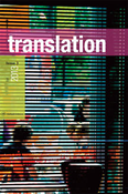 Translation: a transdisciplinary journal